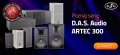 D.A.S. Audio Artec